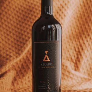 Red wine Merlot bottle from Kirabo.